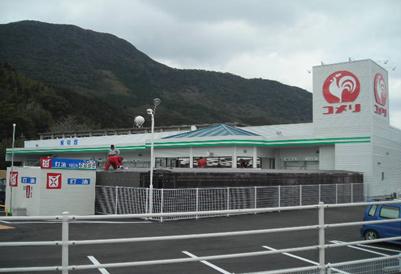 コメリH&G香春店